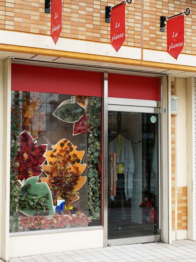 摂津本山店のイメージ