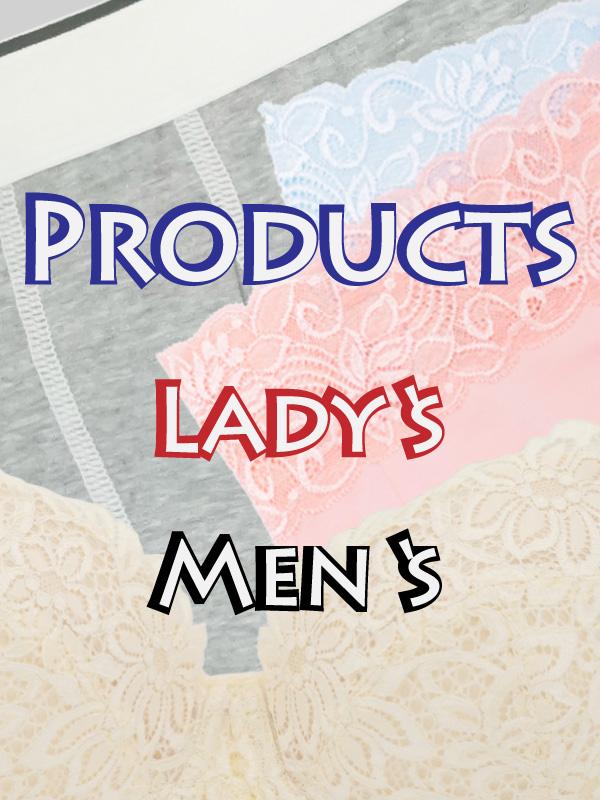 製品のご案内のイメージ